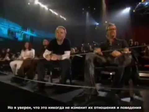 Jim Bruer (Metallica parody) - по-русски