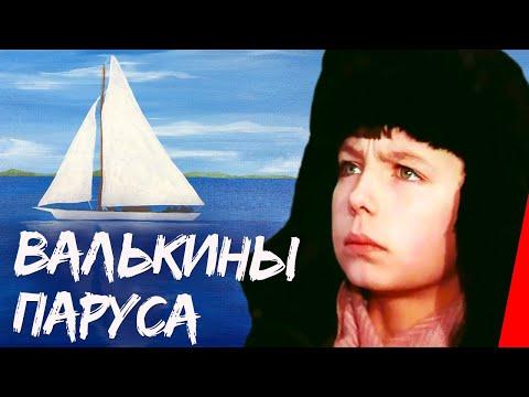 Фильм Кочубей (Kochubey) - смотреть онлайн бесплатно и