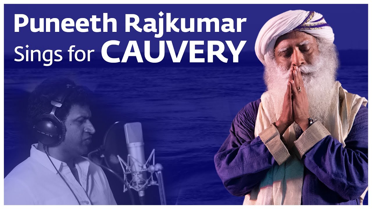 Kannada Songs On Kaveri River