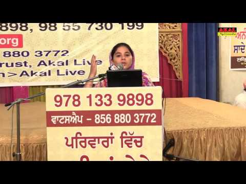 015 HFL 3 Day 02 23April2016 Lecture Bibi Harpreet Kaur