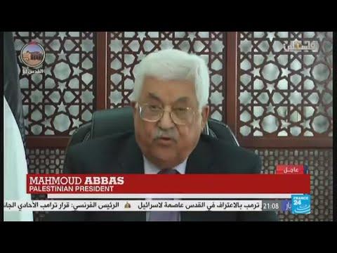 Watch Palestinian President Abbas's reaction to Trump's Jerusalem decision