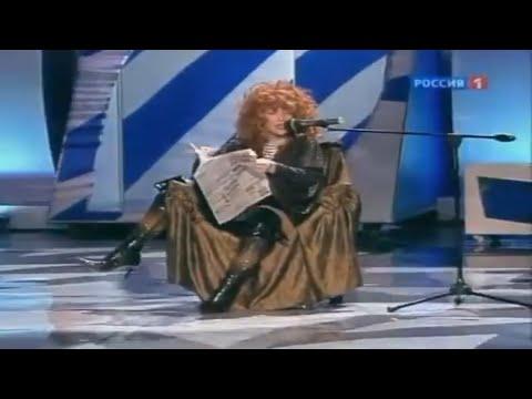 Krivoe zerkalo 90   Кривое зеркало Выпуск 90
