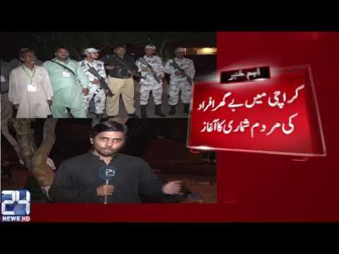 Census start for Homeless people in Karachi