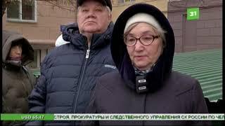 Больше ста обманутых дольщиков выстроились в очередь у областного правительства