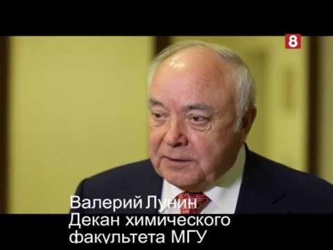 48-я Менделеевская Олимпиада по Химии