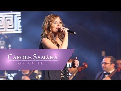 Carole Samaha - Endak Bahriya Live Misr Opera House 2017 / حفل دار الأوبرا جامعة مصر ٢٠١٧