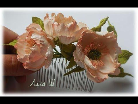 МК Цветы из фоамирана мастер класс, простой способ создания украшения для волос