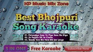 Bhojpuri Top Three Karaoke || Palangiya Ye Piya Vs Jis Pagle Ko Dil Se Vs Bewfa Tere Bin ||