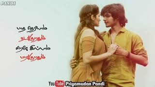 Tamil WhatsApp status 💞 Sagaa movie song💞 yaayum