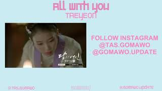 [SUB INDO] Taeyeon -  All With You (Lirik dan Terjemahan. Lagu Korea Sedih. Korea Sad Song)