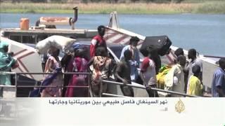 نهر السنغال رابط اجتماعي ثقافي بين موريتانيا والسنغال