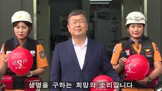 밀양시 박일호 시장 소방대원 의료진들과 소생 참여