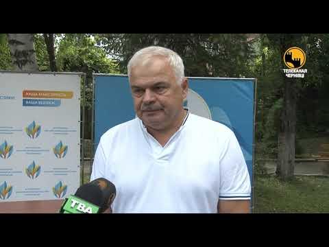 Телеканал ЧЕРНІВЦІ: Вперше в Чернівцях розпочався ІІІ півфінал Всеукраїнських змагань фахівців дільниці діагностики газо