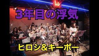 桐山絵里子と歌謡NOTE 2016年2月11日(木・祝)「華のガールズ歌謡colle...