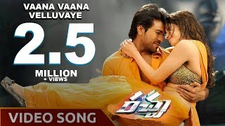 Racha Movie || Vaana Vaana Velluvaye Video Song || Ram Charan, Tamanna Romantic Video Song | TVNXT