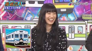 2018年1月。 大阪府貝塚市の水間鉄道に、「蛍原50歳Happy Birthday」と...