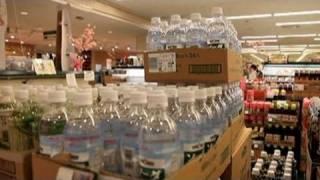 Japonya'da içme suyunda radyasyon endişesi
