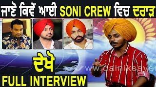 Exclusive Interview : Soni Crew l Speaks About his Controversy l Preet Syaan l Dainik Savera