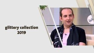 حسام حدادين - glittery collection 2019 - أزياء