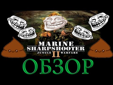sharpshooter игра