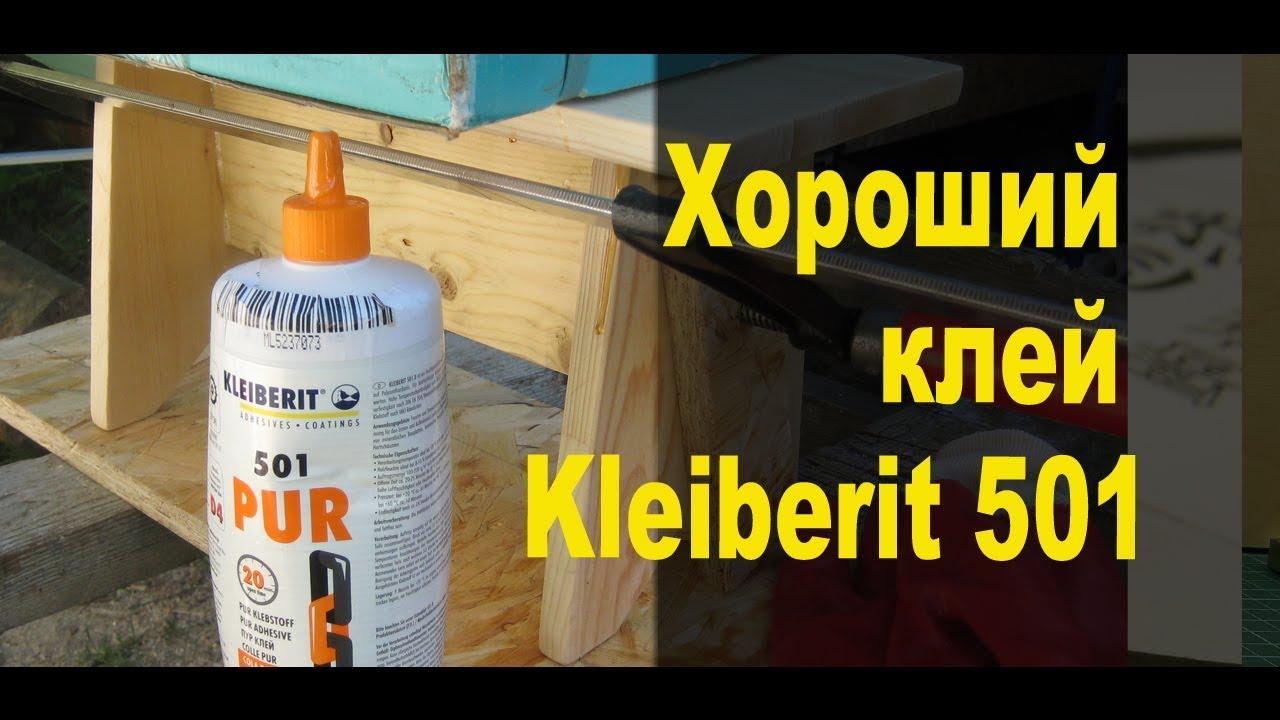 Клей для дерева Titebond - No run, no drip (molding & trim) - YouTube