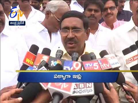 ETV Andhra Pradesh 25th November 2017 Ghantaravam 7 PM News Headlines