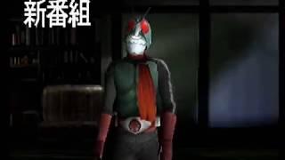 仮面ライダー2号の予告になります(^o^)v 仮面ライダー 仮面ライダー2...
