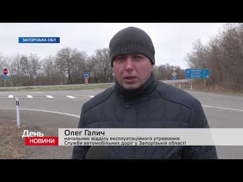 Телеканал TV5: В Запорізькій області підвели підсумки цьогорічного масштабного ремонту доріг