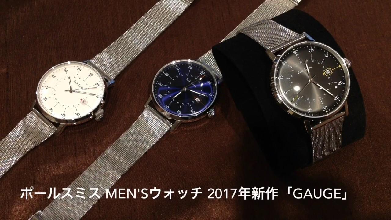 online store ee8b7 2f5a7 スピードメーターをイメージしたお洒落なポールスミスの腕時計