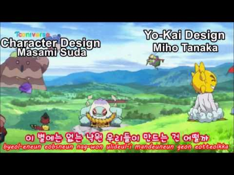 Yo-Kai Watch Opening 4: Gerappo Dance Train (Korean)