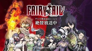 فيري تيل الحلقة 74 ||fairy tail 74 S2||HD