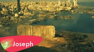 Joseph Attieh - Sallou La Beirut [Official Video] (2020) / جوزيف عطية - صلوا لبيروت