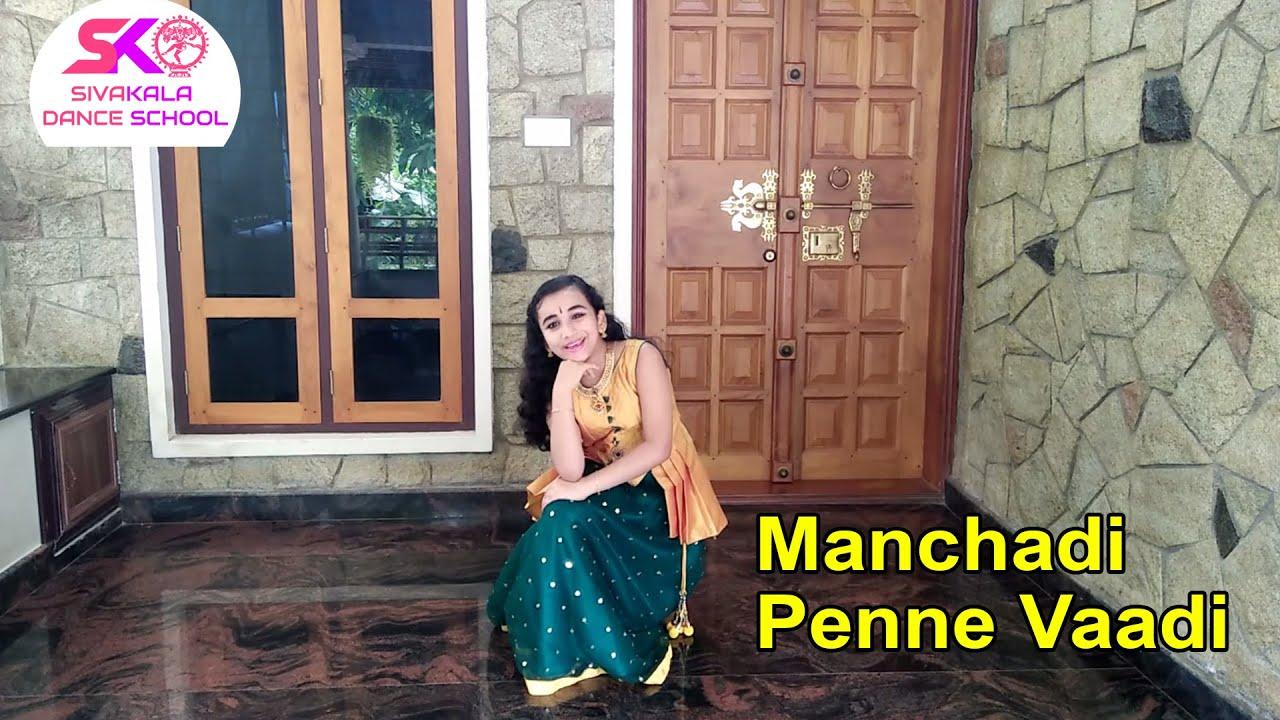 Manchadi Penne Vaadi | Dance Performance | Sivakala Dance School
