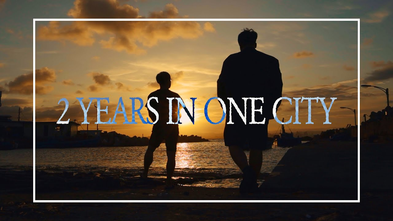 I LIVED IN ONE CITY FOR TWO YEARS