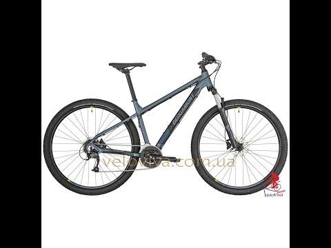 Горный велосипед Bergamont Revox 3 Silver (2019). Веломагазин VeloViva