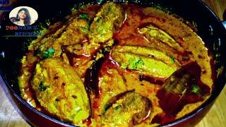 मसालेदार परवल की सब्जी ऐसे बनायेंगे तो उंगलिया चाटने को मजबूर हो जायेगे-Parwal ki sabzi-dahi parwal