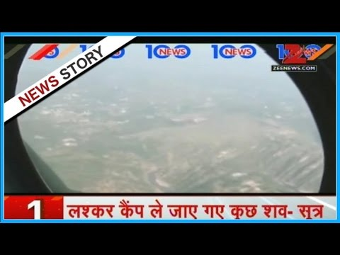 Download NEWS 100   Protest against Sajnay Nirupam in various parts of India