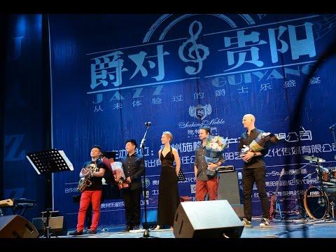 Heidi on Guiyang TV ~ Jazz Concert in Guiyang June 2015