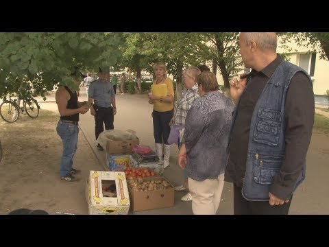 Работа в Минске - 2896 вакансий в Минске, поиск работы