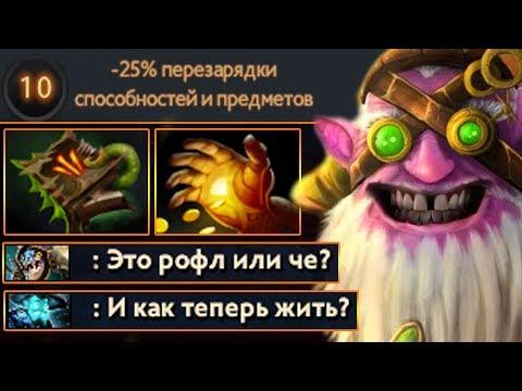 видео: НОВАЯ МЕТА СНАЙПЕР ДОТА 2 - new meta sniper dota 2
