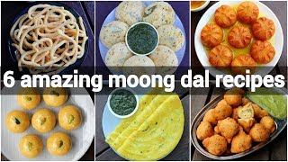 6 moong dal recipes collection | moong dal breakfast | moong dal sweets | moong dal snacks
