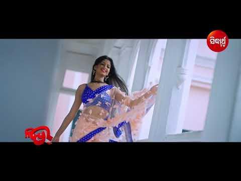Tu eye bhala helu kain love express new video song