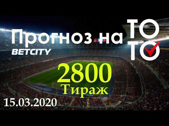 Прогнозы на спорт от профессионалов точные телеграмм ставок онлайн россия