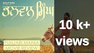 Sun Hawa Da Bulleya | Bhalwan Singh | Sajjan Adeeb | Gurmoh | Humble Recordz