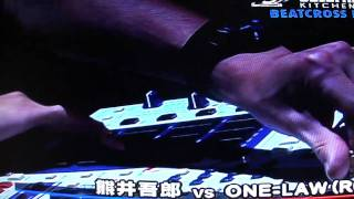 熊 VS ONE-LAW