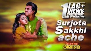 Surjota Shakhi Ase | Pita mathar Amanot (2016) | Full HD Movie Song | Manna | Apu | CD Vision