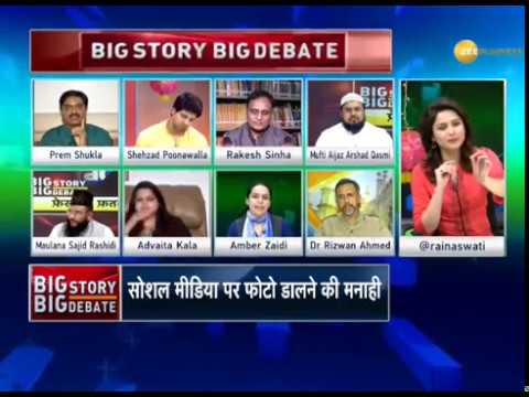 Big Story Big Debate: All you need to know about fatwa issued by Darul Uloom Deoband