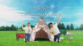 結婚式プロフィールビデオ 【 TATSUYA & AI 】やなわらばー「いちごいちえ」