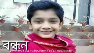 Rakhi bandhan songs