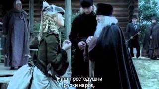 БРАЋА КАРАМАЗОВИ, 1. епизода (руска серија из 2009. са преводом на српски)